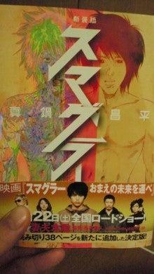 元球の気ままな映画と読書日記-2011112523190000.jpg