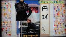 元球の気ままな映画と読書日記-2011112523350000.jpg