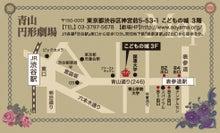 $ベニバラ兎団 最新ニュース★うさぎちゃんのよっこらSHOW