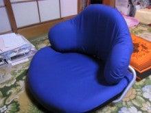 神戸のカラーリスト スタイリスト  トータル素敵プロデューサー☆みつこのブログ-唐十郎の座椅子