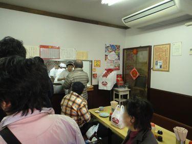 横浜発 驢馬人の美食な日々-Roushouki02