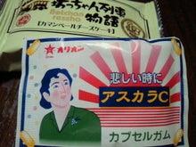 普通なんじょ-2011112610290000.jpg