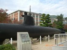 いそもと桂太郎 オフィシャルブログ「The Daily いそもと」Powered by Ameba-2011-11-11-12
