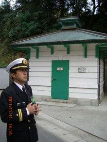 いそもと桂太郎 オフィシャルブログ「The Daily いそもと」Powered by Ameba-2011-11-11-9