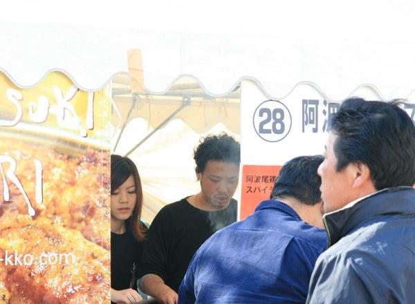 阿波尾鶏 一鴻日記-B級グルメフェスティバル徳島