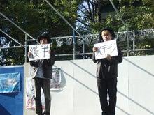 ぱさーじゅブログ-11/11/20 ゆーじ&よしお
