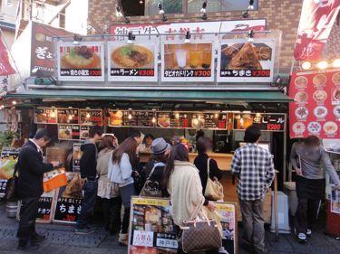 横浜発 驢馬人の美食な日々-Kisshoukichi01