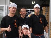 $daishin-staffのブログ