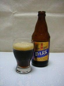 下戸でも美味しく飲めるビールはあるのか?-サンミゲール・ダーク