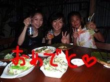 HIROKOのブログ-Nov-26,2011