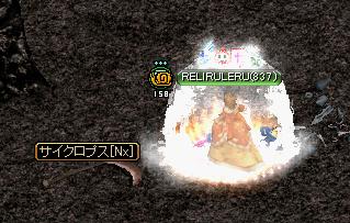 RELI姫のおてんば日記-初Nx