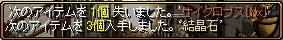 RELI姫のおてんば日記-分解
