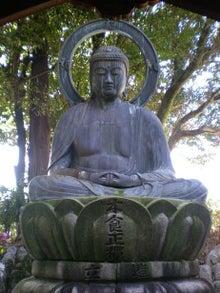 夫婦世界旅行-妻編-木食による仏像