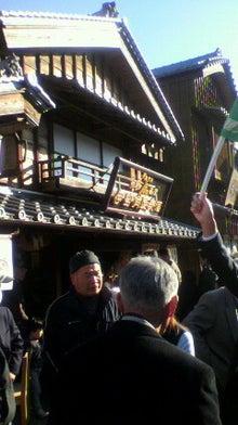 立川 昭島 日野 国立 リフォーム  新築  自然素材リフォーム-2011112614060000.jpg