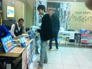 たかつえスタッフがおくる☆Takatsue's Back door-ムラサキスポーツFKD宇都宮店頭PR -2011.11.27-