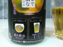 $delicious-poco-SN3D2202.jpg