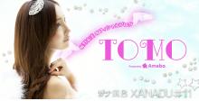 AKB48×Diary ~SKE48 NMB48~
