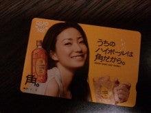 イー☆ちゃん(マリア)オフィシャルブログ 「大好き日本」 Powered by Ameba-2011-11-27 18.01.06.jpg2011-11-27 18.01.06.jpg