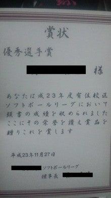 $てっぺい日記