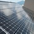 太陽光発電の国の補助…