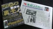 大槻典子オフィシャルブログ『NORISM』Powered by Ameba-111128_103833_ed.jpg