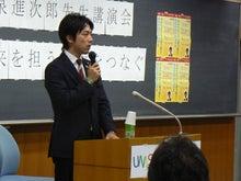 UNISC 日本学生会議所