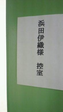 浜田伊織-NEC_1964.jpg