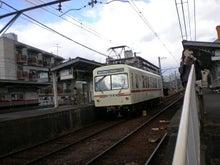 夫婦世界旅行-妻編-叡山電車八瀬本線