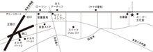 $『自由が丘タイ料理★ dao  』 03-3718-8008    のブログ