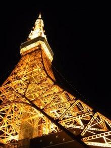 りすぷのブログ-夜の東京タワー