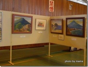 開聞岳の絵画