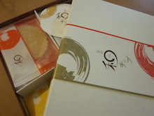 台湾茶・茶音館のひとりごと-kasiori