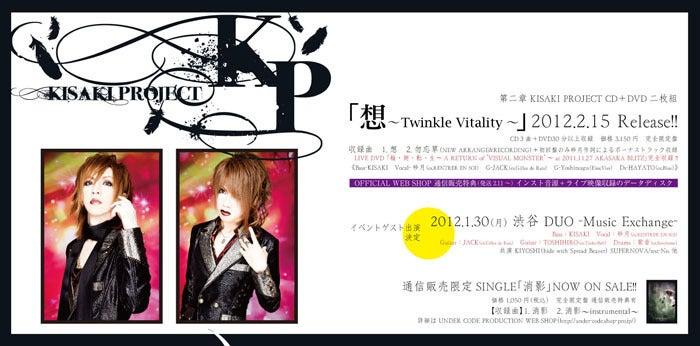 KISAKI / Phantasmagoria - Page 5 O0700034611639988399