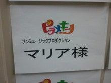 イー☆ちゃん(マリア)オフィシャルブログ 「大好き日本」 Powered by Ameba-2011-11-28 08.03.58.jpg2011-11-28 08.03.58.jpg