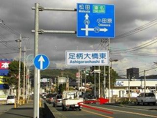 神奈川県大井町 肩こり・腰痛から体質改善までしっかり癒すカーム治療室  -南1