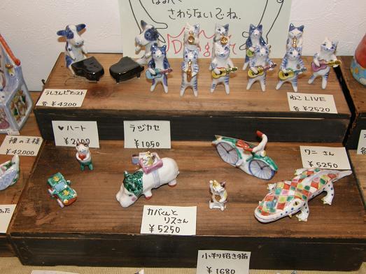 gallery cafe  群青のblog-7