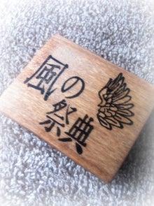 $はんこ屋Hononoのブログ