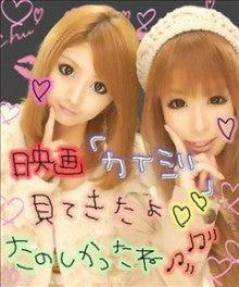AIKA☆BLOG-KMI4Z0bA1rh5Nsttijq_m.jpg