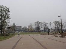 セラピスト・ラプソディー♪ ~真の健康を求めて~-みらい公園2