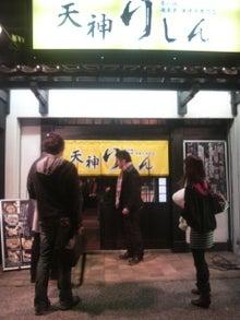 アナウンサーでセラピスト yukie の smily days                   ~周南市アロマのお店 Aroma drops~ -2011112819370001.jpg