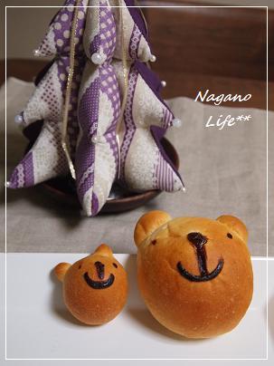 Nagano Life**-クリスマスツリー