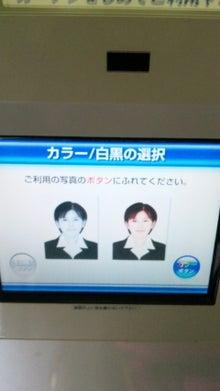 $懸賞モニターで楽々お得生活-SBSH0430.JPG