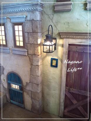 Nagano Life**-テンスベア