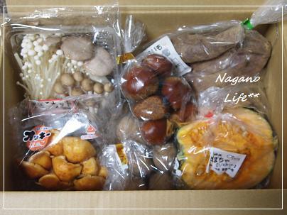 Nagano Life**-野菜便