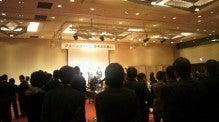 田島俊明厩舎オフィシャルブログ Powered by Ameba