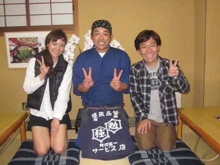 福岡の老舗料理店|二代目のブログ