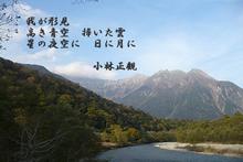 『フリーじゃけんのぉ!Hiroshima☆~』