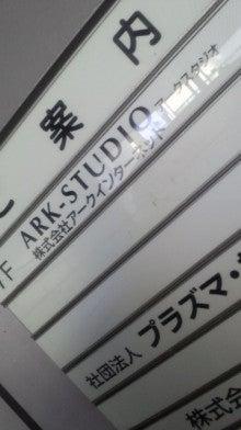 デキる男!デキる女!のイメージ戦略byまりあ-111130_104940.jpg