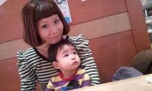 神谷千尋ブログ「ちゃんちーのなんでいいサー★ 」Powered by Ameba-2011-11-23 18.12.28.jpg2011-11-23 18.12.28.jpg