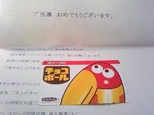 葵と一緒♪-TS3P0221.jpg